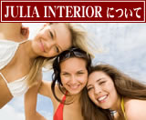 About Julia Interior