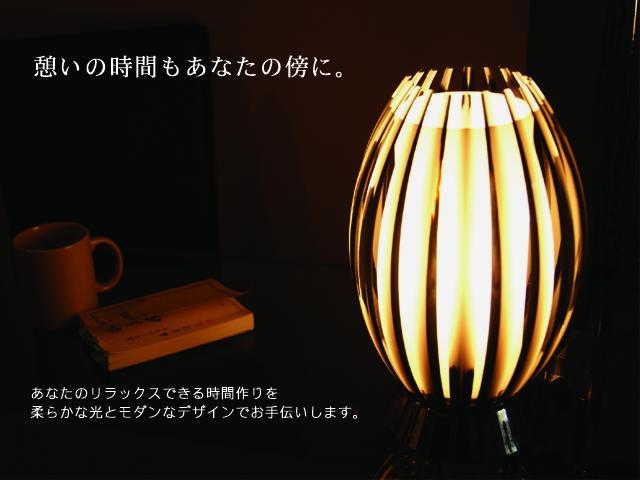 テーブルランプJK146T