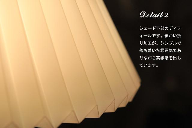 ペンダントライト